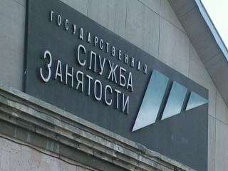 Безработица в Москве