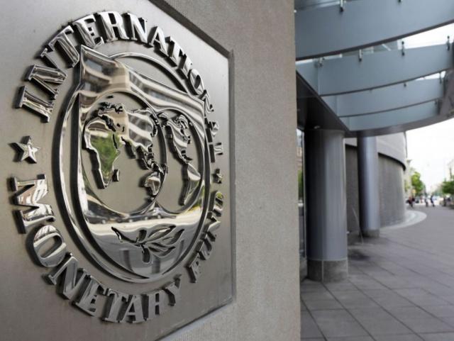 МВФ: Украина получит