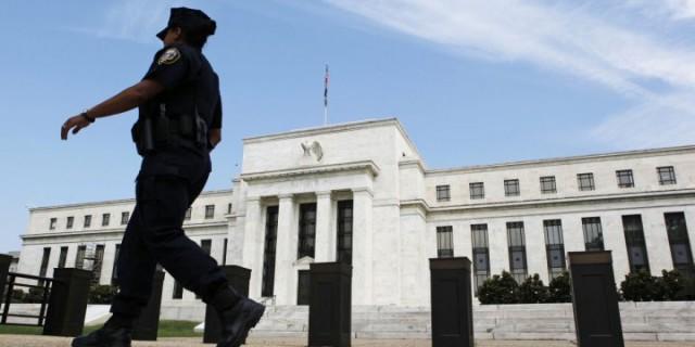 ФРС может не