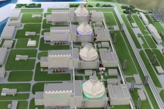 Строительство АЭС
