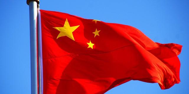 Центробанк Китая: