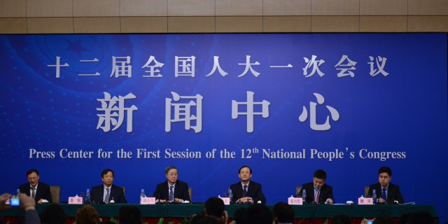 ЦБ Китая призвал банки