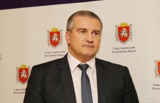 Крым заключил 2