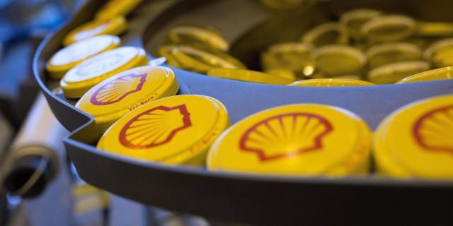 Shell сворачивает