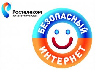 Сергей Иванов может