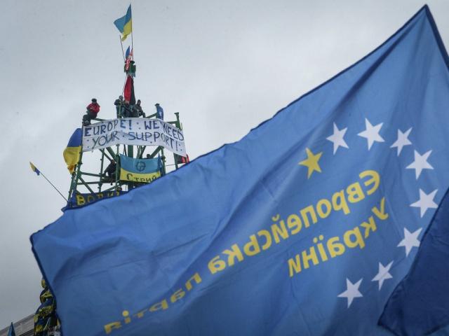 Еврокомиссия: Украине