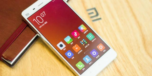 Xiaomi развивает сектор