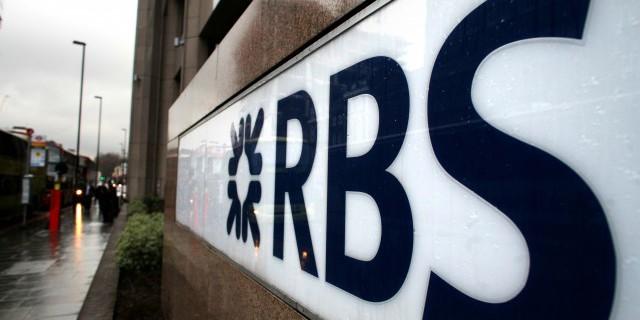 RBS продаст акции