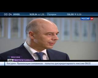 Силуанов: пик негатива в