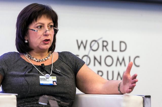 Спад ВВП Украины