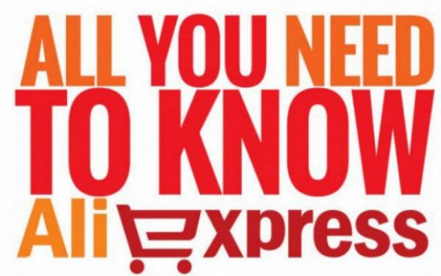 AliExpress запускает