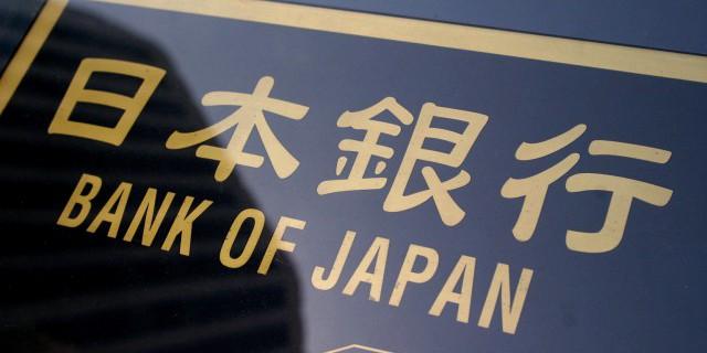 Банк Японии готов купить