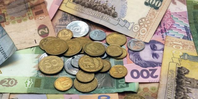 Украинский госбанк в