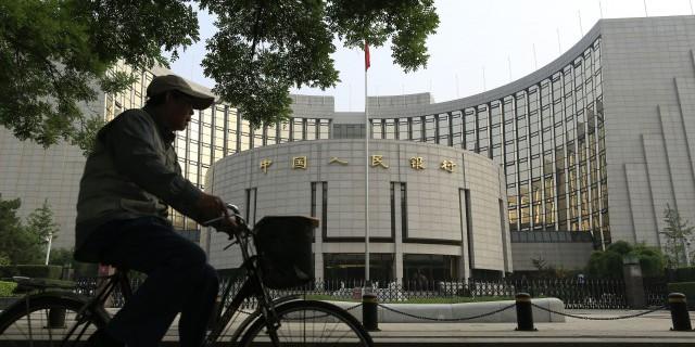 Банк Китая готов