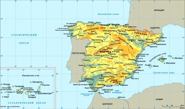 Власти Испании начали