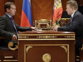 Россия обсудит скидку на