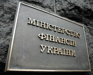 Дефицит бюджета Украины
