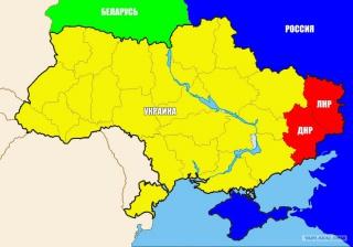 ДНР ввела официальный