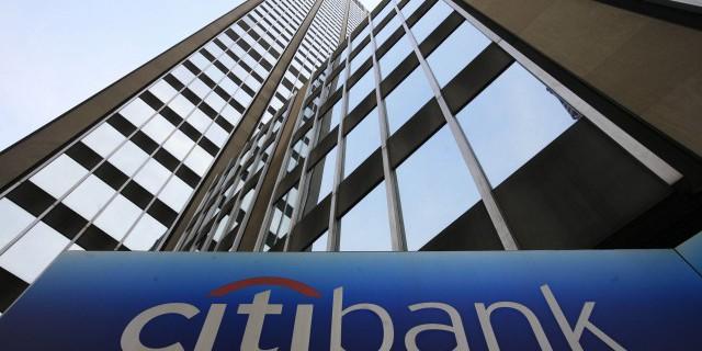 Citigroup увеличит