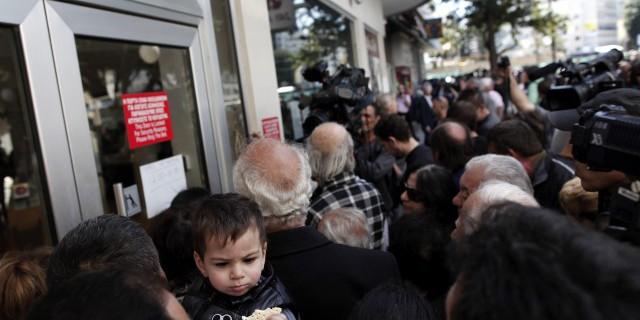 Кипр снимает контроль за
