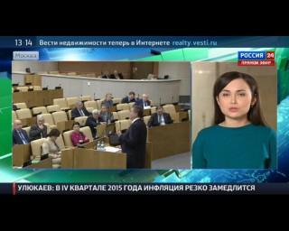 Улюкаев: рубль укрепится