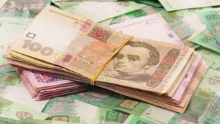 Нацбанк Украины: