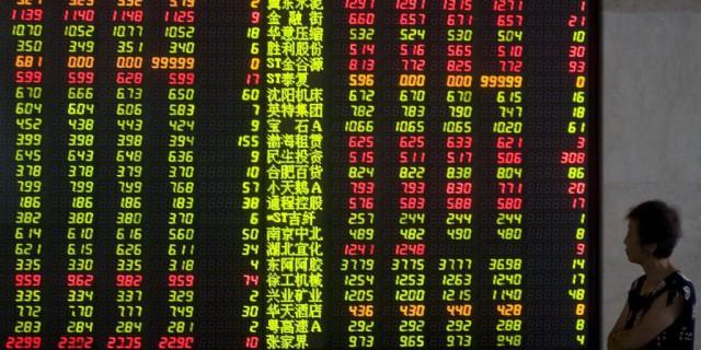 Рынок акций Гонконга
