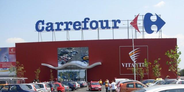 Рост выручки Carrefour
