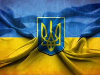 Украина  quot;кинула