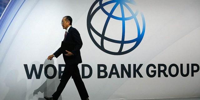 Всемирный банк теряет
