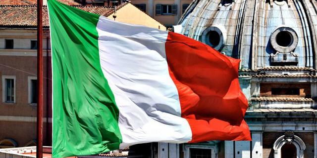Промпроизводство Италии