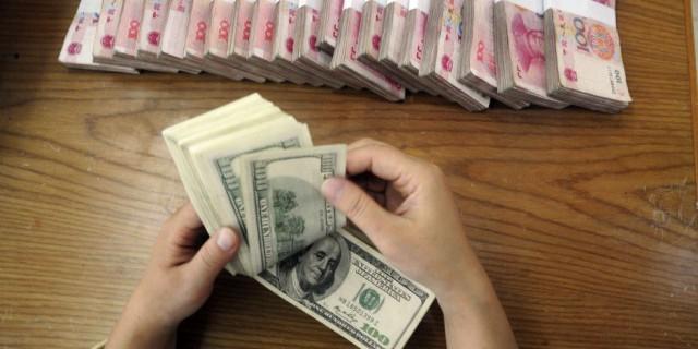 Международные валютные