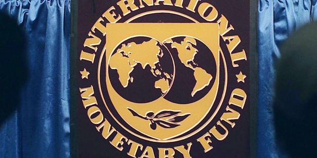 МВФ ожидает падения