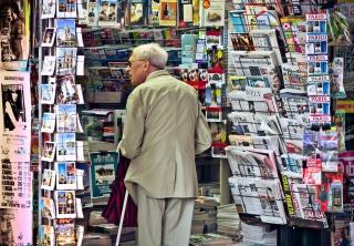 Выпуск газетной бумаги в