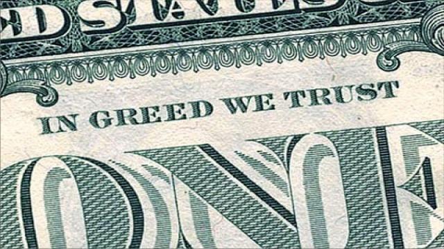 Отток долларов угрожает