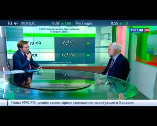 Григорий Марченко: рубль