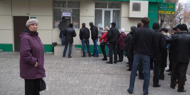 Госбанки Украины не