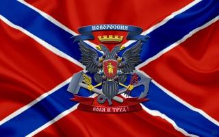 Путин: судьбу Донбасса