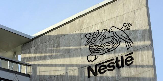 Nestl? сообщила о слабых