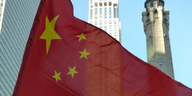Китай ужесточил