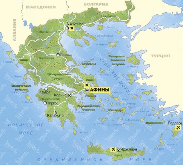 Греция пригласила Россию