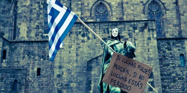 Греция объявила о