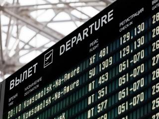 Авиакомпании снизили