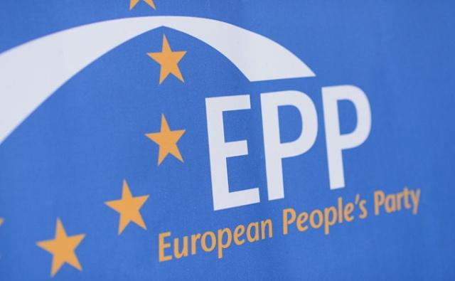 ЕНП: ЕС должен быть