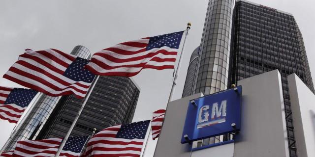Прибыль General Motors