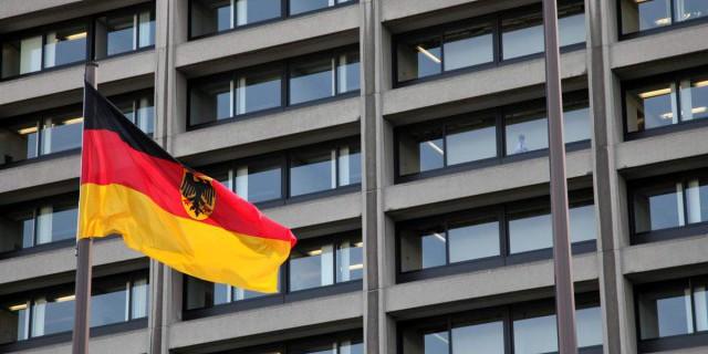 Германия сэкономила 94