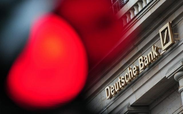 Deutsche Bank выплатил