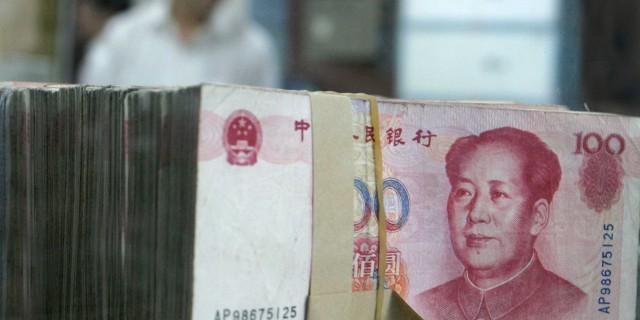 Власти Китая упростят
