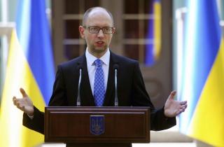 Украина ожидает миссию