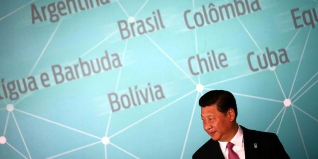 Китай планирует